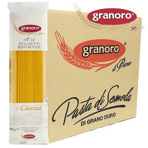 【買置き用 送料無料】スパゲッティ リストランティ ロングパスタ 500g x 24 イタリア産 グラノーロ spaghetti ristoranti pasta granoro #14 たっぷり12kg ケース購入 最高級セモリナ100% 業務用 非常食 乾