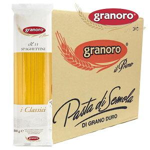 \送料無料 箱買い 買置き/スパゲッティ−ニ ロングパスタ 500g x 24 イタリア産 グラノーロ spaghettini pasta granoro #15 たっぷり12kg ケース購入 細麺