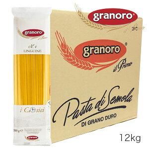 【 送料無料 買置き用 】リングイネ ロングパスタ 500g x 24 イタリア産 グラノーロ linguine pasta granoro No.4 12kg ケース購入箱購入 まとめ買い 最高級セモリナ 100% 乾麺 平打ち 業務用 備蓄 非常食
