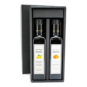 オリーブオイル エキストラバージン ギフト セット オーガニックレモンとオレンジ まる搾り フルーツフレーバー  コールドプレス イタリア産 flavored olive oil gift set special EVOO エクストラバー