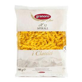 【短い茹で時間 らせん状 ランチ向き】 スピラーリ マカロニ ショート パスタ イタリア産 グラノーロ 500g spirali pasta granoro #32 最高級セモリナ100%使用