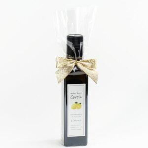 エキストラバージン オリーブオイル レモンフレーバー イタリア産 カロリ 250ml プチギフト exv olive oil lemon caroli シチリアのレモン丸ごとしぼり petit gift
