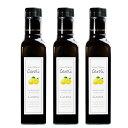 \送料無料 3本セット割引/シチリアの有機レモン丸ごとしぼり オリーブオイル エキストラバージン レモンフレーバー レモンオリーブオイル 250ml ドレッシング カルパッチョ イタリア産 カロリ exv olive oil lemon caroli