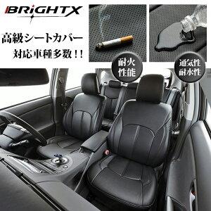 シートカバー 車 車用品 トヨタ TOYOTA ヴォクシー 高級シートカバー ZS・ZS-煌・ZS-煌II・Z・V-4WD・X-Lエディション・X 年式 H19.07〜H22.04 8人乗り 取り付け 車 防水 おすすめ メーカー 自作 おしゃ