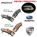ウインカー led パーツ ライト ランプライト LED 車検対応 車 交換 自動格納 車検 取り付け 保安基準 レンズ 1年保証 …