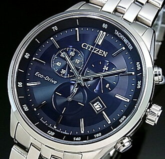CITIZEN/Chronograph 남성 솔 라 시계 해군 문자판 메탈 벨트 AT2140-55L MADE IN JAPAN (해외 모델)