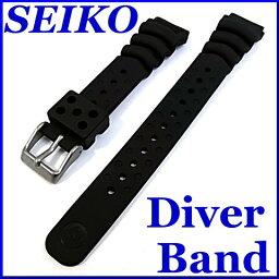 供供SEIKO/人手錶使用的替換皮帶潛水員表使用的尿烷皮帶黑色18-16 DB71BP