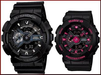 CASIO/G-SHOCK/Baby-G 쌍 감시-디지털 시계 블랙 (해외 모델) GA-110-1B/BA-111-1A