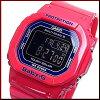 GW-M5610-1BJF/BGD-5000-4JF CASIO/G-SHOCK/Baby-G PA watch solar radio watch black / pink (Japanese regular Edition)