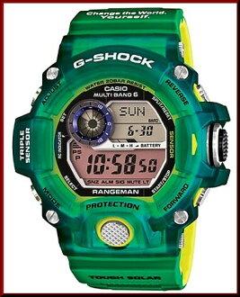CASIO/G-SHOCKRANGEMAN range man Love The Sea And The Earth triple sensor solar radio powered watch (Japanese regular Edition) GW-9401KJ-3JR