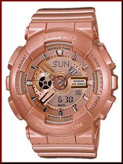 卡西欧/宝贝-G 女式手表玫瑰金 (海外模型) 坝-111-4 A