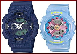 CASIO/G-SHOCK/Baby-G peauotchianadeji手錶深藍/淡藍色(國內正規的物品)GA-110HT-2AJF/BA-110CA-2AJF