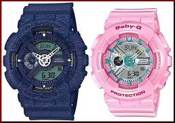 CASIO/G-SHOCK/Baby-G peauotchianadeji手錶深藍/燈粉紅(國內正規的物品)GA-110HT-2AJF/BA-110CA-4AJF