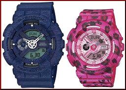 CASIO/G-SHOCK/Baby-G peauotchianadeji手錶深藍/reopadopinku(海外型號)GA-110HT-2A/BA-110LP-4A