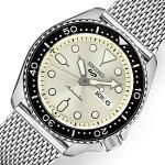 SEIKO/SEIKO5Sports【セイコー5スポーツ/ファイブスポーツ】自動巻メンズ腕時計メッシュメタルべルトシャンパン文字盤海外モデル【並行輸入品】SRPE75K1