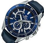 CASIO/EDIFICE【カシオ/エディフィス】クロノグラフメンズ腕時計ネイビー文字盤ネイビーレザーベルト海外モデル【並行輸入品】EFR-552L-2AV