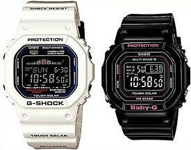 CASIO/G-SHOCK/Baby-G【カシオ/Gショック/ベビーG】ペアウォッチ ソーラー電波腕時計 ホワイト/ブラック GWX-5600C-7JF/BGD-5000-1JF(国内正規品)