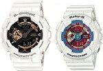 CASIO/G-SHOCK/Baby-G【カシオ/Gショック/ベビーG】ペアウォッチアナデジ腕時計ホワイト(海外モデル)GA-110RG-7A/BA-112-7A