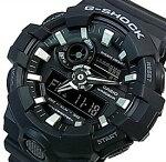 CASIO/G-SHOCK【カシオ/Gショック】アナデジモデルメンズ腕時計ブラック(海外モデル)GA-700-1B
