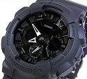 CASIO/G-SHOCK【カシオ/Gショック】Solid Colors series【グソリッドカラーズシリーズ】メンズ腕時計 アナデジモデル …