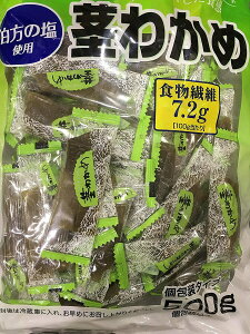 合食 茎わかめ 500g 食物繊維 個包装 ワカメ ダイエット おやつ おつまみ 業務用 健康 お買い得 非常食