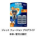 Gillette Fusion PROGLIDEジレット フュージョン プログライドフレックスボール マニュアル ひげ剃りシェーピング 替…