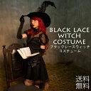 ハロウィン コスプレ 魔女 巫女 クモ 蜘蛛 仮装 レディース ウィッチ ブラック 女性 大人 コスチューム 可愛い 衣装 …