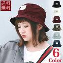 バケットハット レディース 帽子 ハット UV つば広 折りたたみ UVハット UVカット 大きいサイズ 紫外線対策 韓国 おし…