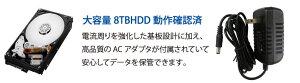 強速シリーズ3.5インチHDDケースBI-35HDCASEU3028146028153