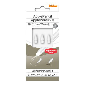 ApplePencil・ApplePencil2用替え芯 BM-APRPSIN-WH シャープ&ハードタッチ(当社比)《純正品相応の硬さ》 ●送料無料 ゆうパケット便で発送 ▲簡易包装品(パッケージは写真と違いPP袋に入っています。製品は同じものです)