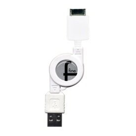 ウォークマン USBリールケーブルFW-RE-602WH(ホワイト)●ゆうパケット限定発送、代引、日時指定不可、送料無料