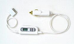 充電機能付きiPod用FMトランスミッター(白)