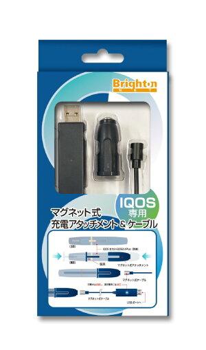 BD-IQATCIQOS専用マグネット式充電アタッチメント&ケーブル●【送料無料】ブライトンネット