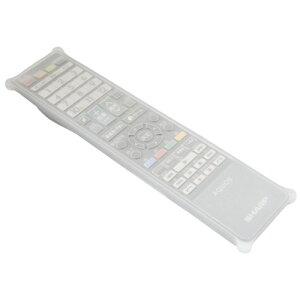 テレビリモコンカバーシャープsharp用リモコン用シリコンカバーBS-REMOTESI/SH5ブライトンネット