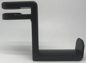 ヘッドホンフッカー スタンドBH-HPH ブライトンネット 置き場所のないヘッドホンをスマートに設置
