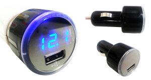 電圧計付きカーチャージャー&バッテリーチェッカー