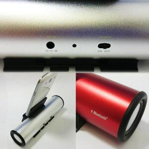 Bluetooth搭載スタンドスピーカー