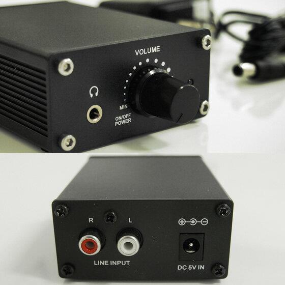 BS-HEADAMP/BK ヘッドホンアンプ イヤホン 端子 変換 原音に、忠実に、上質なクリアサウンドを再現する ヘッホンアンプヘッドホン ヘッドフォン アンプ ブライトンネット メーカー直売!!