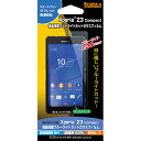 Z3保護ガラス SONY Xperia(TM) Z3 Compact 液晶 保護ガラス 保護フィルム 表用 so-02g SO-02GBI-XZ3CPTGLASSXperia(TM)A4にも対応【ネ…