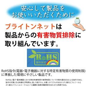 テレビリモコンカバーSHARPsharpシャープリモコンシリコンカバーBS-REMOTESI/SH(シャープ-1)【送料無料】ブライトンネット