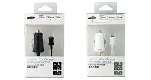 車載充電器【iPhone6/6plus対応】Lightningコネクタカーチャージャー【MFi正規認証品】BI-LITCARCH【送料無料】