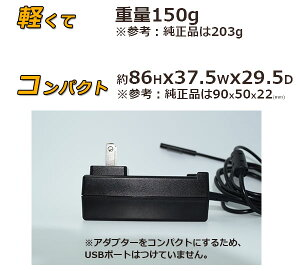 SurfacePro3用acACアダプター電源surfacepro3BM-SFP3AC(ブラック)brightonnetブライトンネット