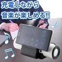 ★【ワケあり品 パッケージにスリキズ等あり】Bluetooth Speaker for sony xperia スピーカー エクスペリア マグネットコネクタBI-SPB…