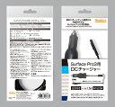 SurfacePro4にも対応 SurfacePro3用 DCチャージャー BM-SFP3DC brightonnetブライトンネット