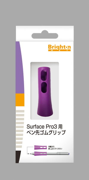 SurfacePro3用ペン先ゴムグリップBM-SFPGMGPbrightonnetブライトンネット