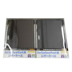 SurfacePro4用レザーケースBM-SFP4CASE/BK(ブラック)BM-SFP4CASE/BR(ブラウン)