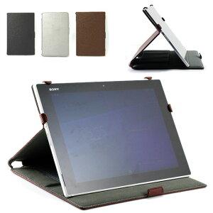 Xperia(TM)TabletZ2用レザースタンドケースwithマグネットケーブル・1m(SO-05F(docomo)SOT21(au)SGP511/512(SMOJ)対応)