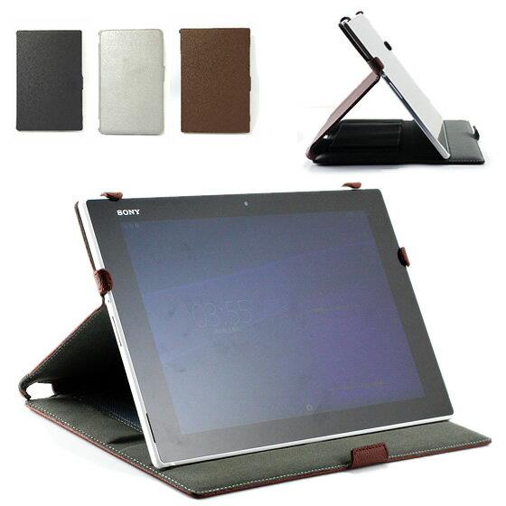 ●タブレット sony Xperia ( TM ) Tablet Z2 用 PUレザー スタンド ケース case with マグネット ケーブル ・ 1m( SO-05F (docomo) SOT21 (au) SGP511 / 512 (SMOJ) 対応) BM-XTABZ2FLSTD