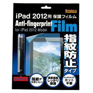 bi-ipad3film_s