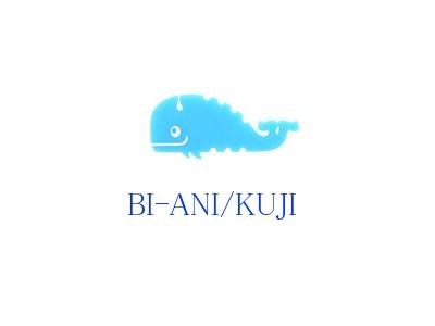イヤホン ケーブル 巻き【動物型】BI-ANI/KUJI クジラ ●送料無料 代引及び配達日時指定不可 ゆうパケット限定発送●ブライトンネット